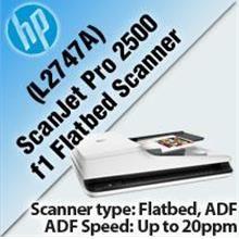 HP SCANJET PRO 2500F1 SCANNER