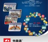Invitation to Auto Parts China Expo & China Automobile Parts Purchase Fair 2018