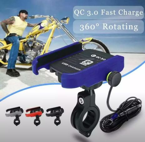 Motorcycle USB Mobile Phone QC3.0 USB Fast Charger & Rotating Holder Mount