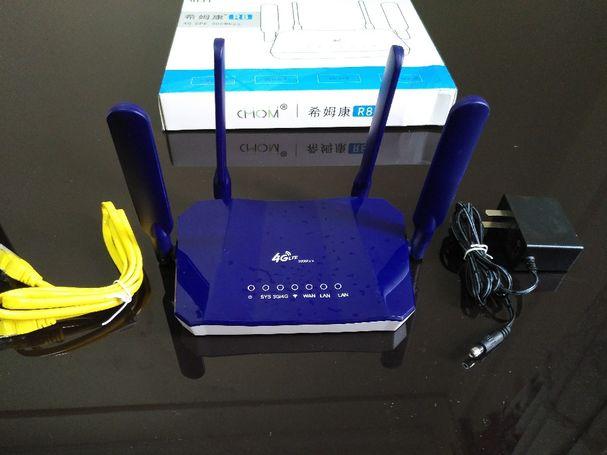 4g universal wirless router