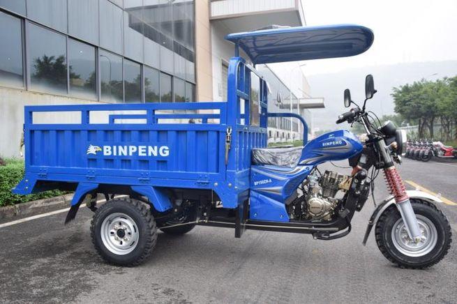 2018 BRAND NEW  BINPENG MOTOR TRICYCLE