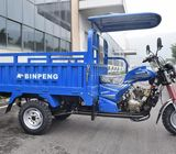 2018 BRAND NEW  BINPENG MOTOR TRICYCLE