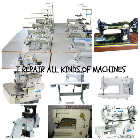 Sewing Machines Repairs