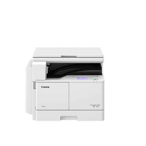 Image Runner 2206 Printer - White