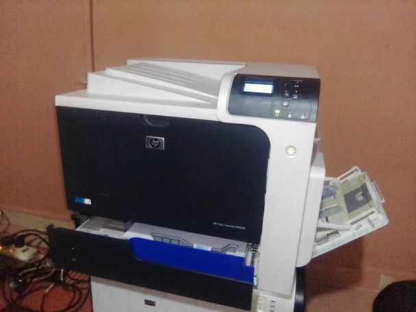 HP COLOR LASERJET CP 4025