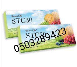 STC30 – Superlife