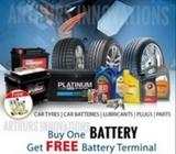 Battery's engine oil etc