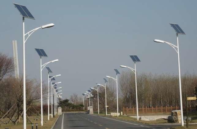 Solar Street Light For Sale Ghana Ghanabuysell Com
